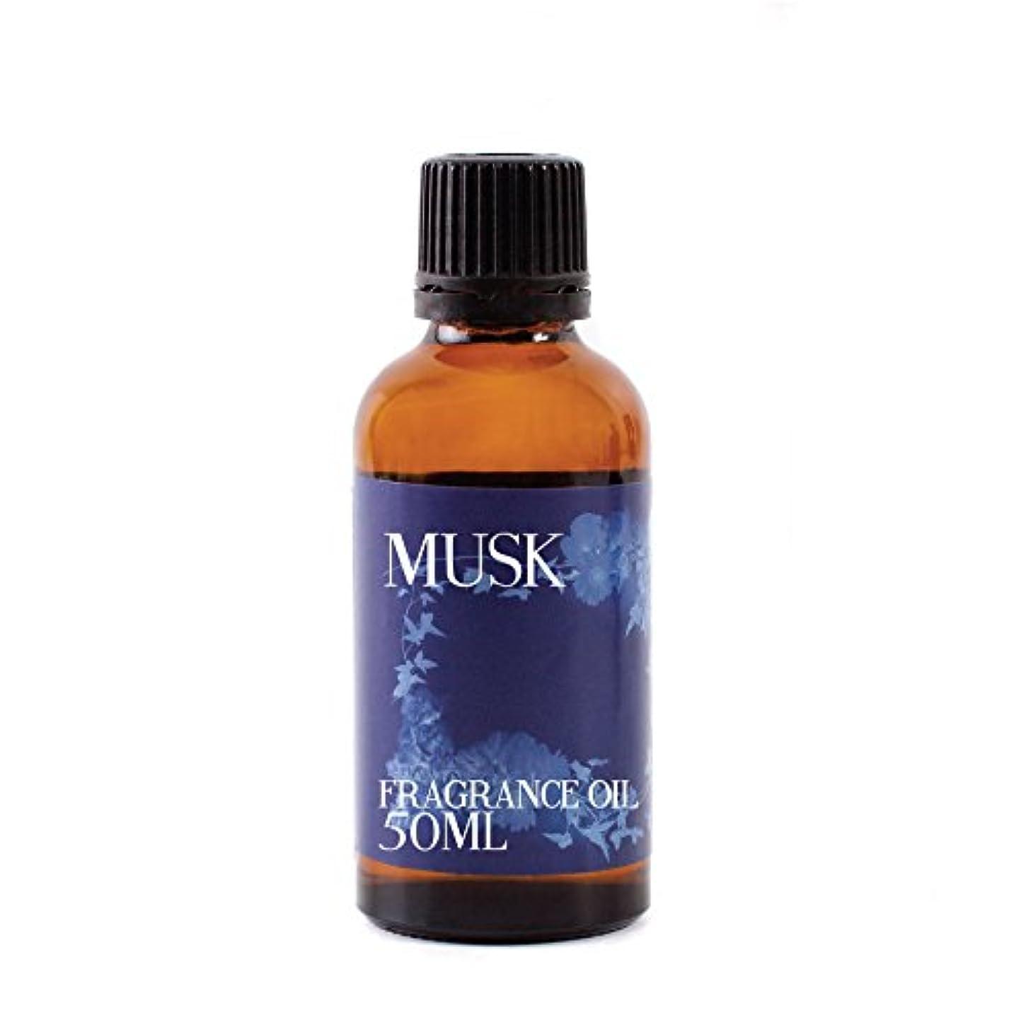 ファックス指標大事にするMystic Moments | Musk Fragrance Oil - 50ml