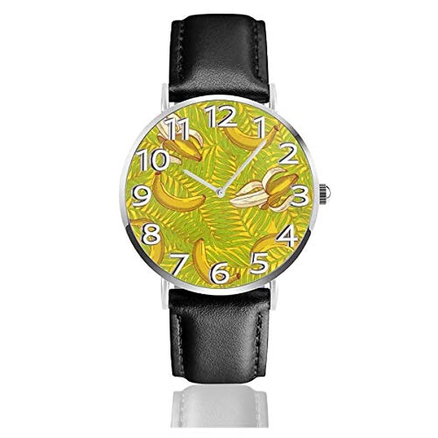 五月裏切り裏切りヤシの葉とバナナパターンベルトウォッチ 腕時計 おしゃれ 女性 レザーベルト ウォッチ クォーツ 時計 男女兼用