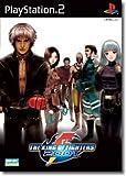 SNK BEST COLLECTION  ザ・キング・オブ・ファイターズ 2001