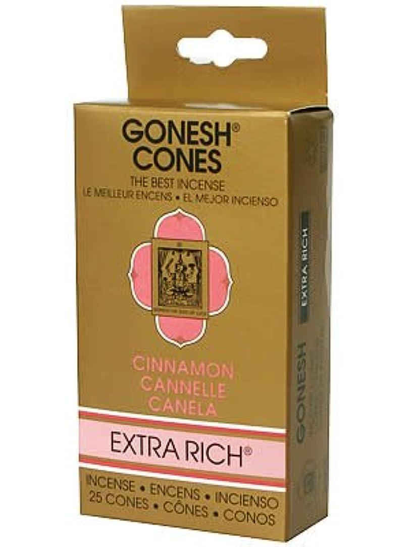 安全説明する蒸発GONESH インセンスエクストラリッチ コーン シナモン
