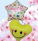 バルーン電報 卒業 卒園 入学 入園 開店祝い 発表会 出産 結婚式 誕生日 等 Congrats おめでとう bc002