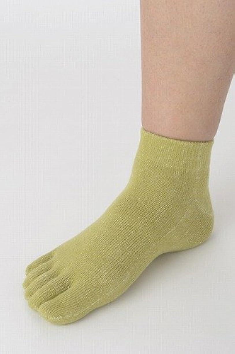 子豚模倣未使用竹布 TAKEFU 5本指ショートソックス (25-27cm, ライトグリーン)