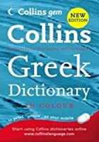 Collins Gem Greek Dictionary by Collins Dictionaries(2009-03-05)
