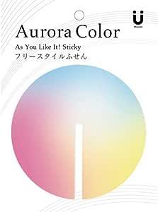 ロジック Auroraカラー [フリースタイルふせん] 便利 デザイン オーロラカラー1 (by Miccudo ミクド)