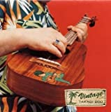 Vintage~BOO's Hawaiian Songs~  小宮山雄飛 (ソニー・ミュージックレコーズ)