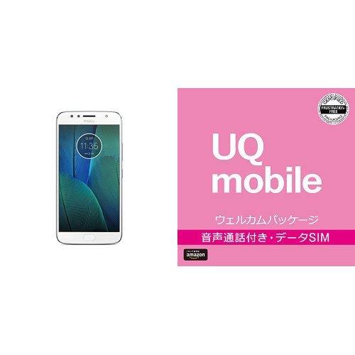 モトローラ SIM フリー スマートフォン Moto G5S Plus 4GB 32GB ニンバスブルー 国内正規代理店品 PA6V0111JP/A  BIGLOBE UQモバイル エントリーパッケージセット