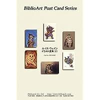 BiblioArt Post Card Series ルイス・ウェイン イラスト選集 (2) 6枚セット(解説付き)