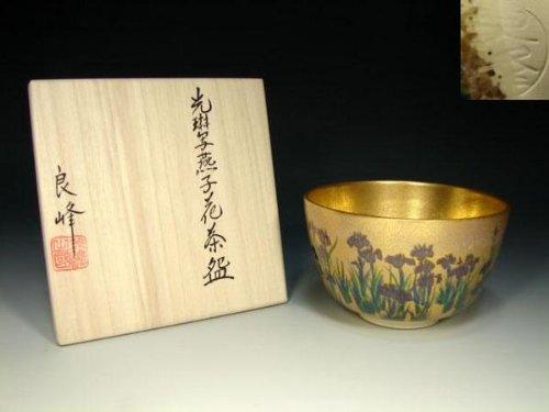 尾形光琳写 燕子花図屏風 抹茶茶碗 良峰作 共箱 茶道具 日本製