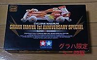激レア海外ミニ四駆GRAHA TAMIYA 1st記念 サイクロンマグナム
