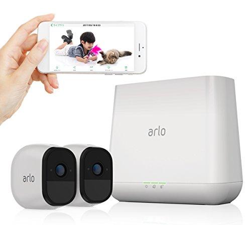 【Amazon.co.jp限定 シンプルパッケージモデル】NETGEAR クラウド ネットワークカメラ Arlo Pro スターターキット VMS4130 + Arlo Pro 追加用カメラ VMC4030 セットモデル