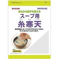 伊那食品工業 スープ用糸寒天 100g 機能性表示食品