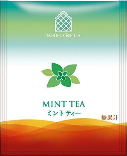 三井農林 ホワイトノーブル紅茶 ( アルミ・ティーバッグ ) ミント 2.2g×50個