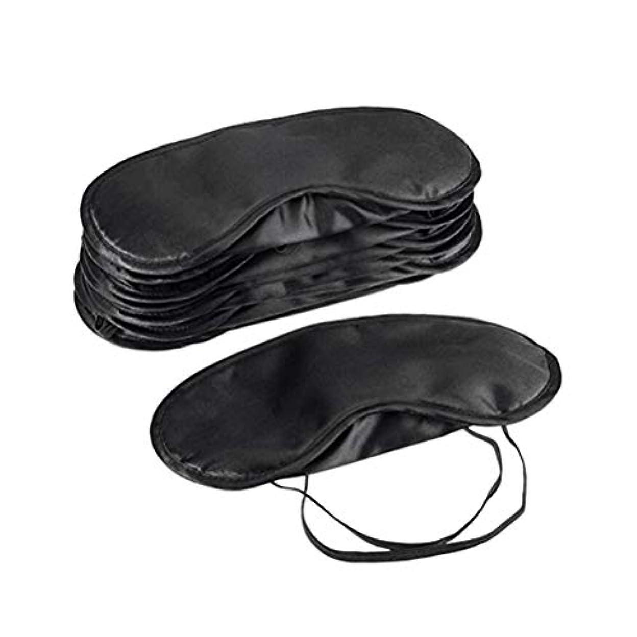 国籍ブルーベル巻き取りBeaupretty 30ピースポリエステル睡眠アイマスク目隠しシェーディングアイパッチ軽量で快適なアイマスクアイプロテクション用航空トレーニング(ブラック)