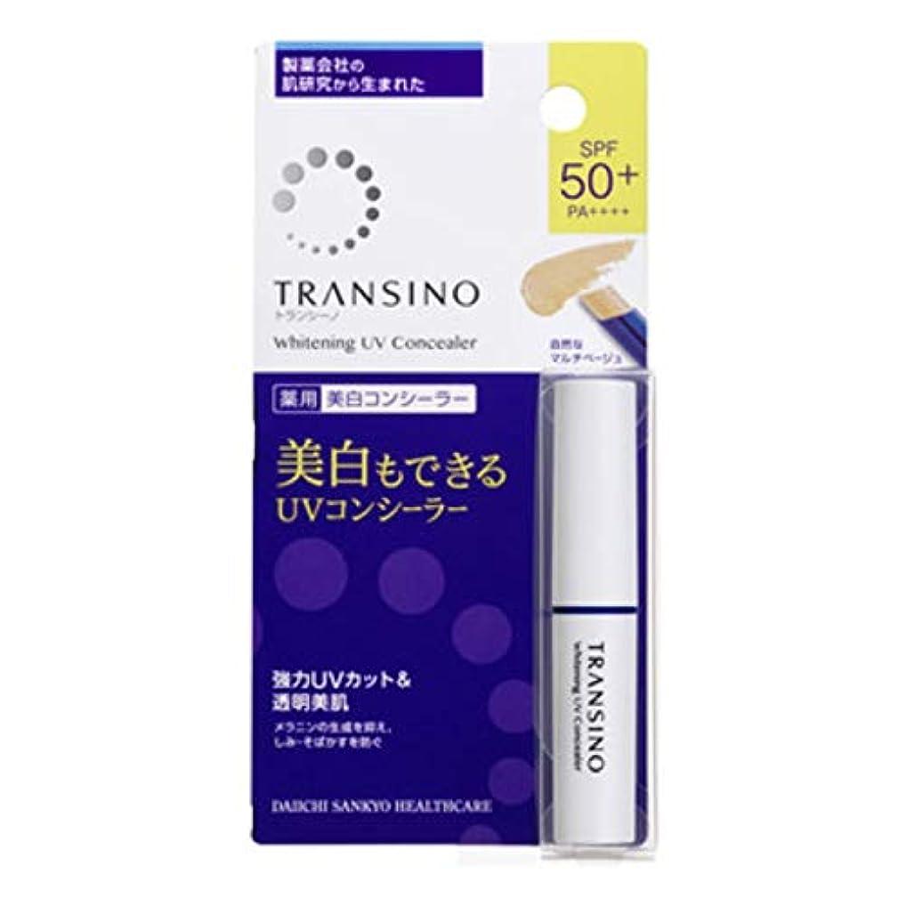 包囲石化するギネストランシーノ 薬用ホワイトニングUVコンシーラー 2.5g SPF50+?PA++++ [並行輸入品]