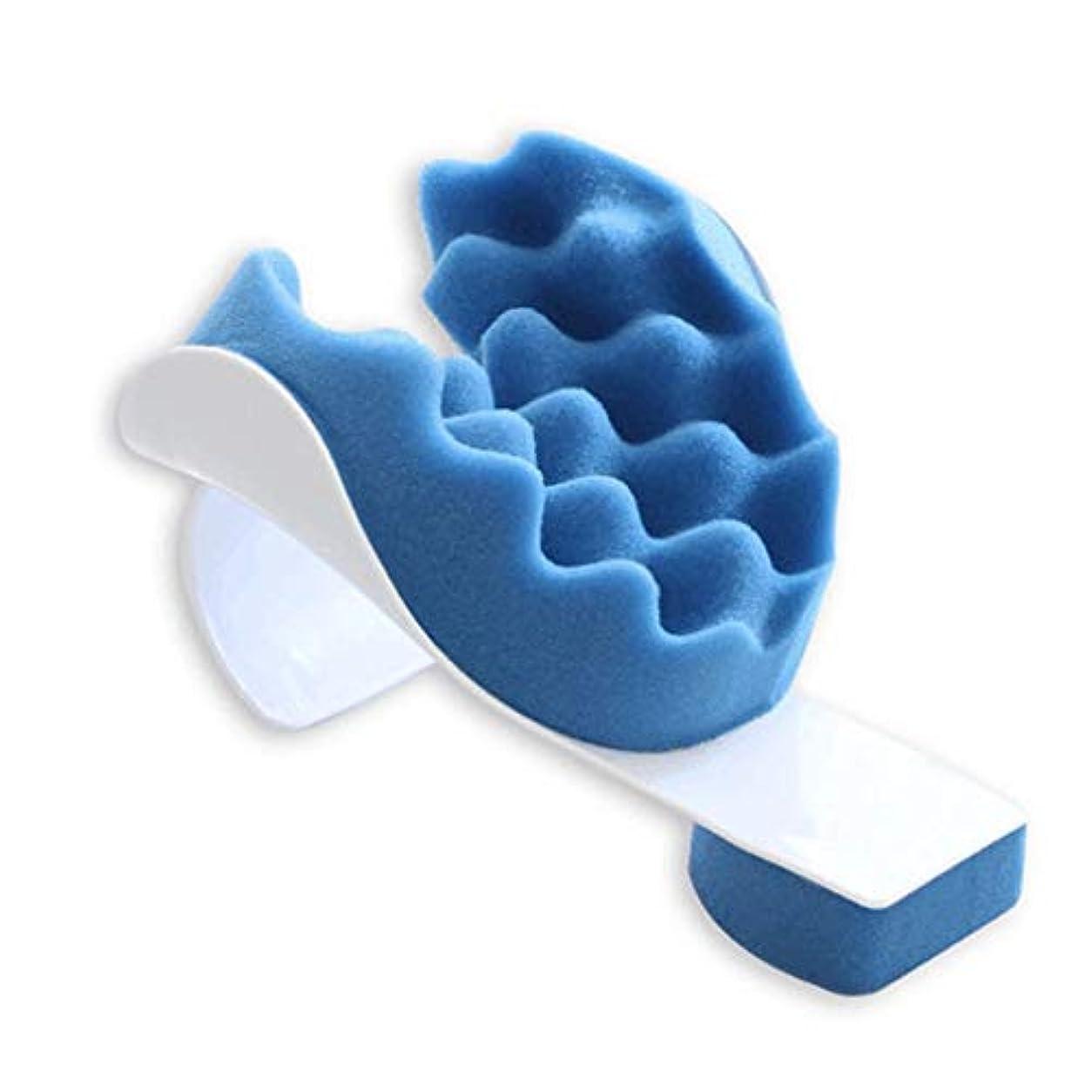 お風呂乗り出すシャックルEsolom マッサージ枕 首と肩のリラクゼーション 首の痛みの緩和 サポート肩リラクゼーションマッサージ牽引枕 ポータブル 頭と首のマッサージ枕
