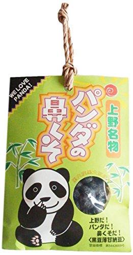 パンダの鼻くそ 110g