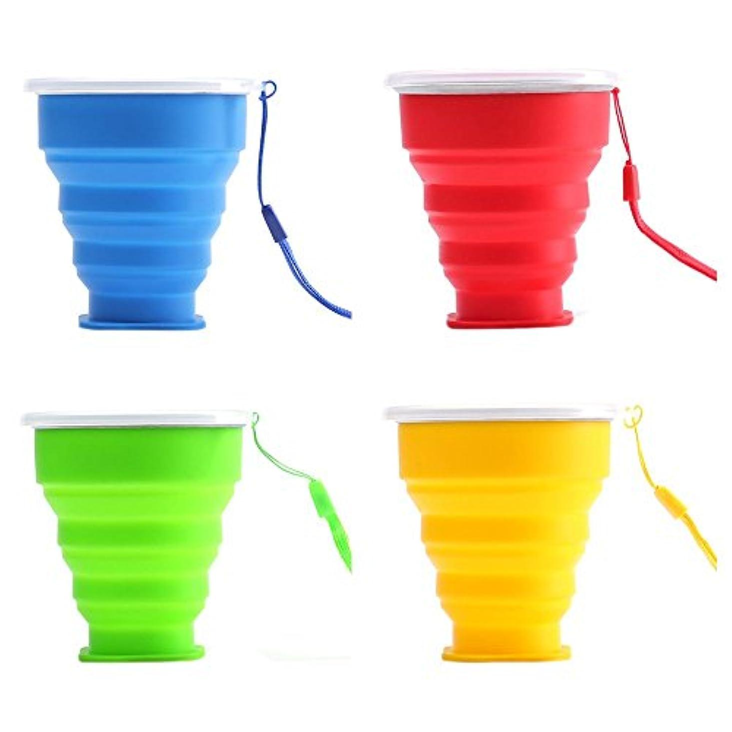 パンチ環境に優しい多様体SODIAL シリコン折りたたみ式トラベルカップ(蓋付き) - 持ち運びに便利なトラベルカップ