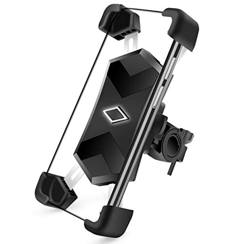 がっかりする達成可能運ぶJPARR 自転車用スマホホルダー 0.01秒でロック Android/iPhone多機種対応 ステンレス鋼伸縮アーム 振れ止め 落下防止 取り付け簡単 ナビしながらロードバイクを楽しむ 防水機能 バイク オートバイ 日本語取扱説明書付き