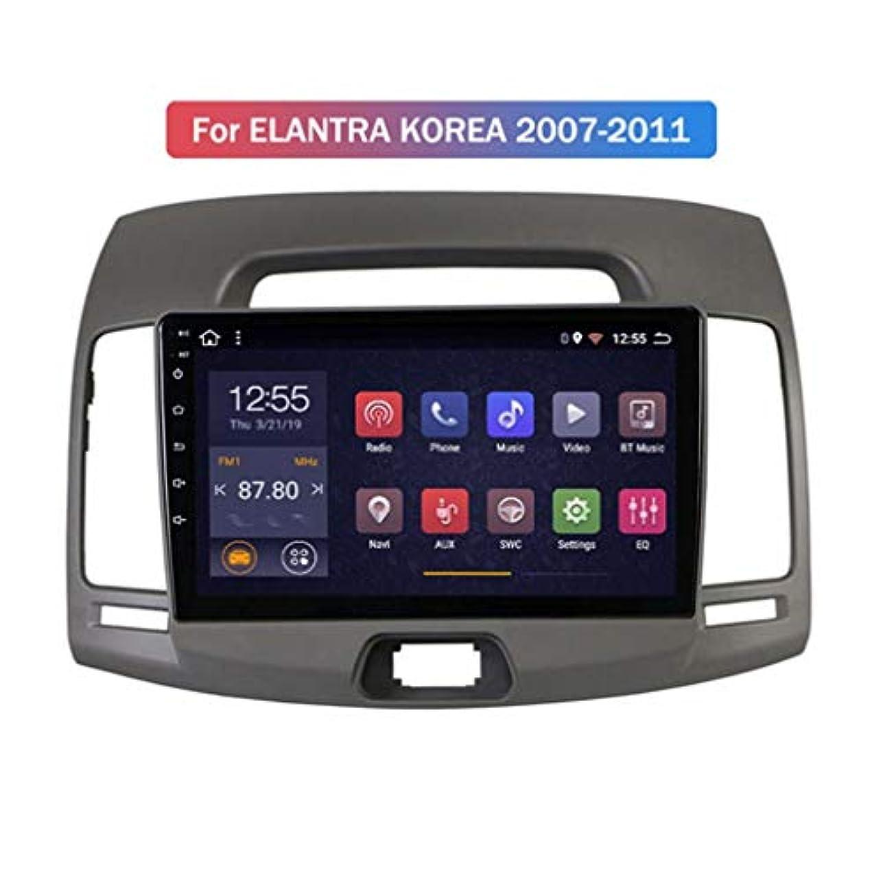 ハグ経営者くさびヒュンダイELANTRA韓国2008-2010ラジオビデオナビゲーション、ビデオ音楽プレーヤーのための2G RAM 32G ROM 9インチのアンドロイド8.1車Gpsプレーヤー