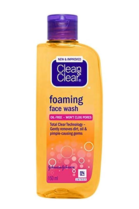 買い物に行く証明する人事Clean & Clear Foaming Face Wash, 150ml