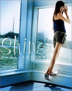 Shine/REVENGE~未来(あす)への誓い~(CCCD)