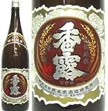 香露 特別純米酒