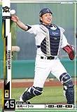 オーナーズリーグ15 白カード 齋藤俊雄 オリックス・バファローズ