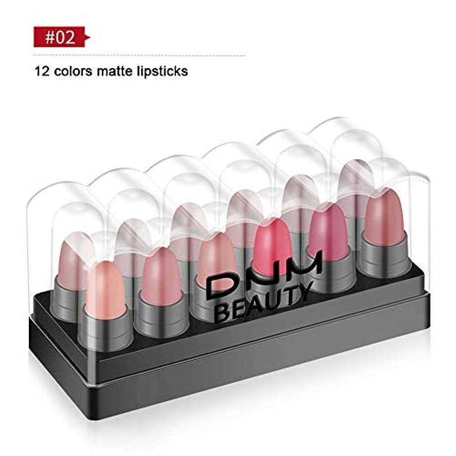 閲覧するオンス正当な12ピースミニ口紅セット防水ノンスティックカップゼリー変更色口紅マット口紅リップクリームキット