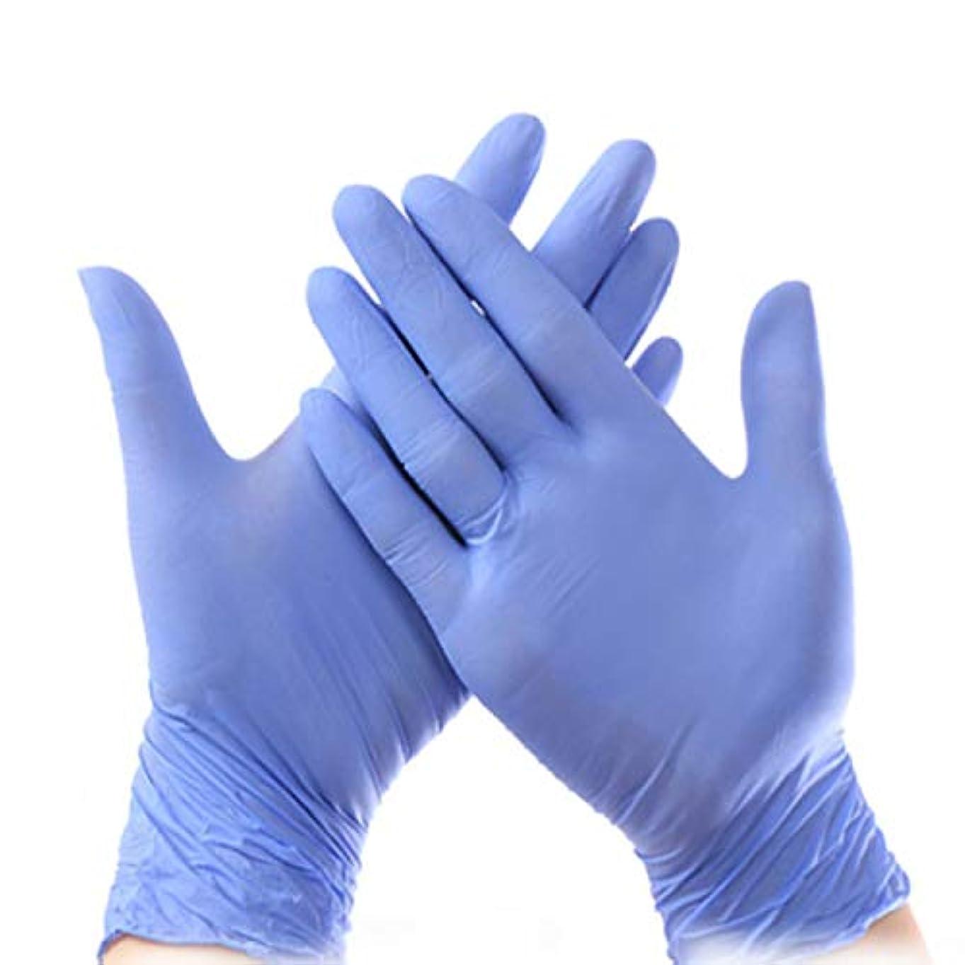 設計拒絶する内側使い捨て手袋 ニトリル工業用手袋、パウダーフリー、使い捨て食品安全、パープル、ラテックスフリー、100個入り ニトリルゴム手袋 (Color : Purple, Size : S)