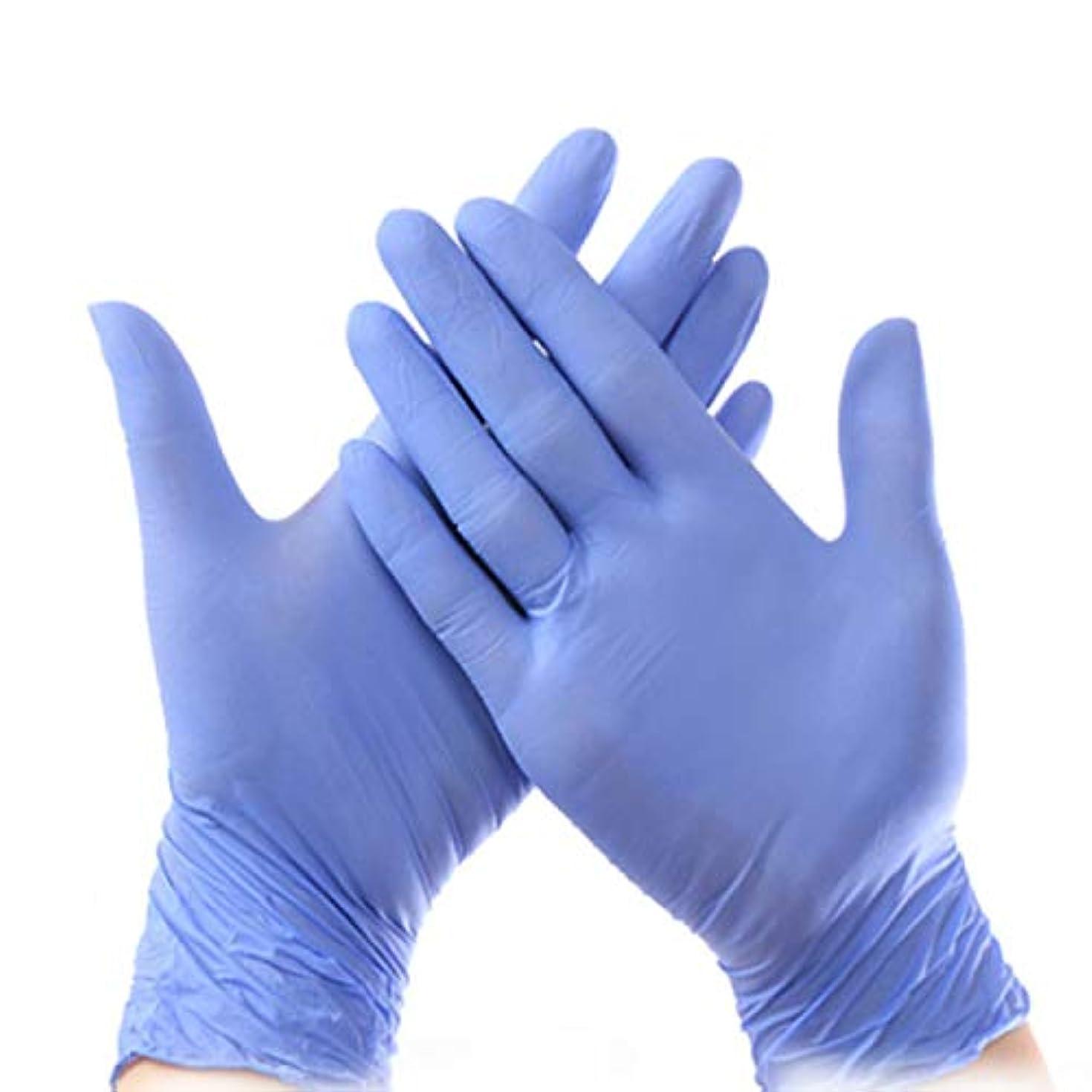 ステレオ肺ただやるBTXXYJP グローブ ニトリスト フィット 100枚入 (Color : Purple, Size : S)