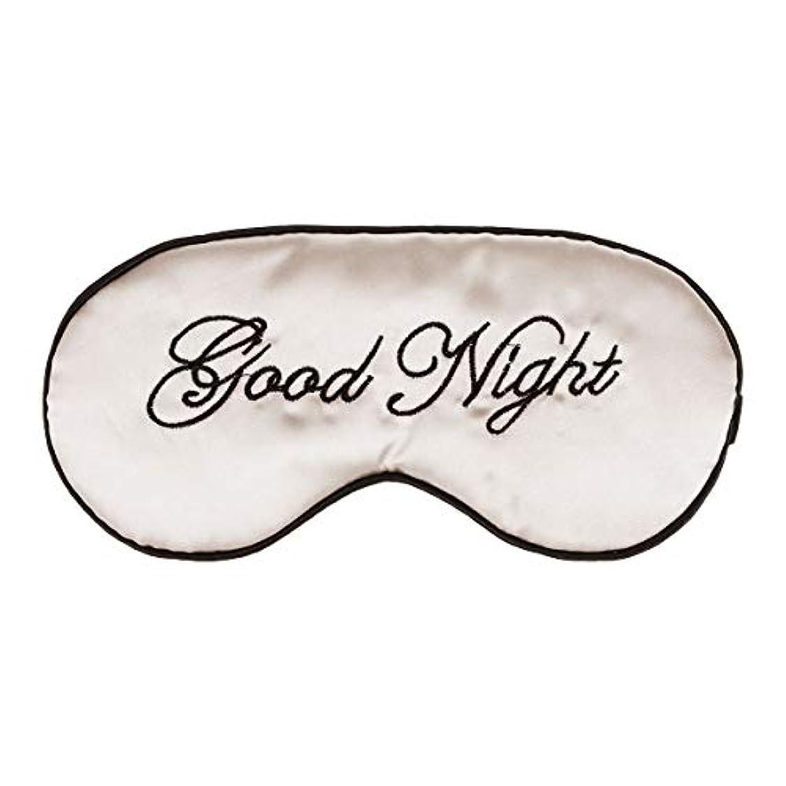 有名人バランス昨日SUPVOX シルクスリーピングマスク 刺繍スタイル 睡眠 アイマスク 軽量 アイマスク 遮光 圧迫感なし 疲れ目 睡眠 旅行 仮 眠 疲労回復に最適 無地(ベージュ)