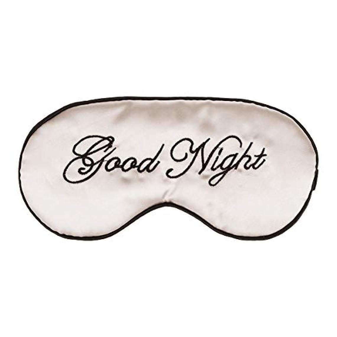 空洞クリスチャン最小化するSUPVOX シルクスリーピングマスク 刺繍スタイル 睡眠 アイマスク 軽量 アイマスク 遮光 圧迫感なし 疲れ目 睡眠 旅行 仮 眠 疲労回復に最適 無地(ベージュ)