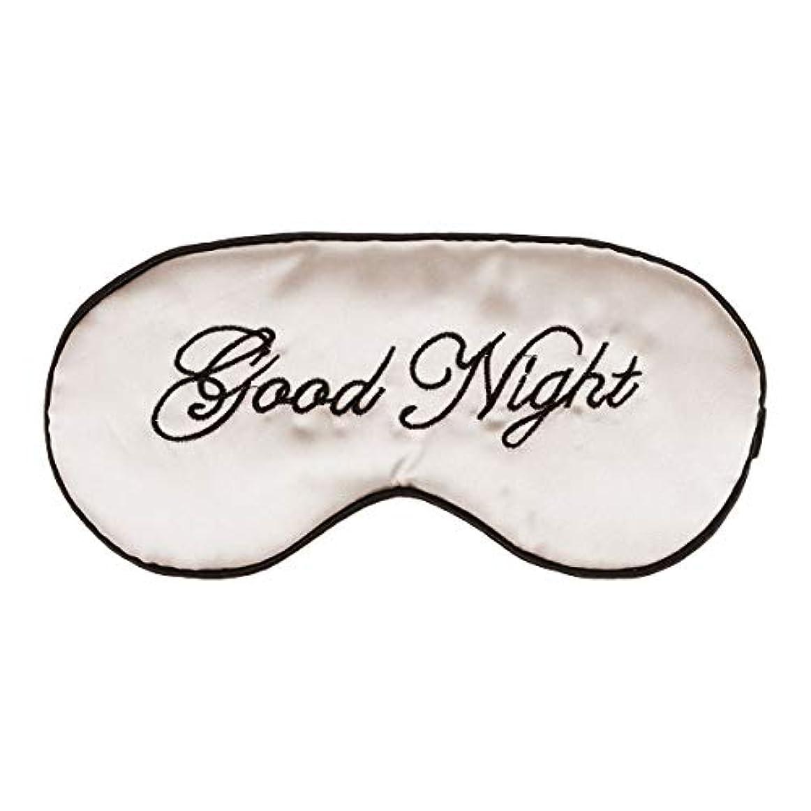 会員どうしたの神のSUPVOX シルクスリーピングマスク 刺繍スタイル 睡眠 アイマスク 軽量 アイマスク 遮光 圧迫感なし 疲れ目 睡眠 旅行 仮 眠 疲労回復に最適 無地(ベージュ)