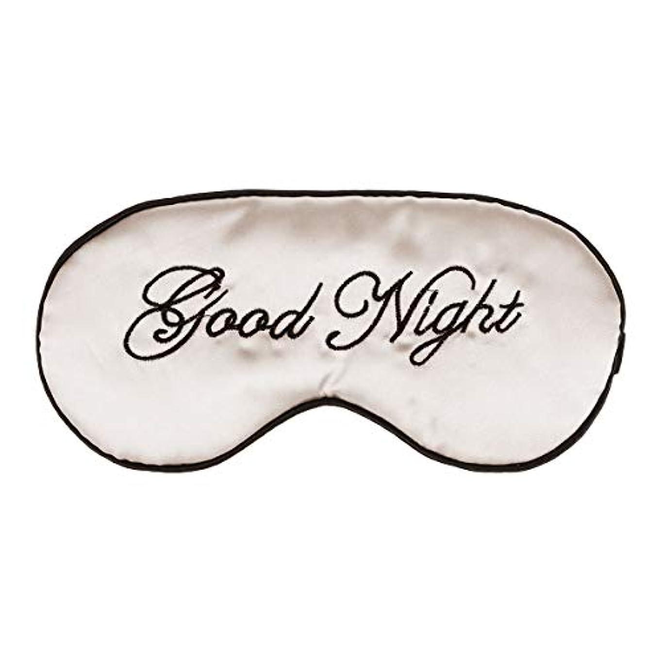 ヒールスチュワードオセアニアSUPVOX シルクスリーピングマスク 刺繍スタイル 睡眠 アイマスク 軽量 アイマスク 遮光 圧迫感なし 疲れ目 睡眠 旅行 仮 眠 疲労回復に最適 無地(ベージュ)