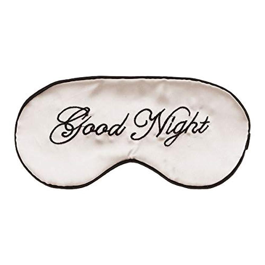 トチの実の木報復戦いSUPVOX シルクスリーピングマスク 刺繍スタイル 睡眠 アイマスク 軽量 アイマスク 遮光 圧迫感なし 疲れ目 睡眠 旅行 仮 眠 疲労回復に最適 無地(ベージュ)