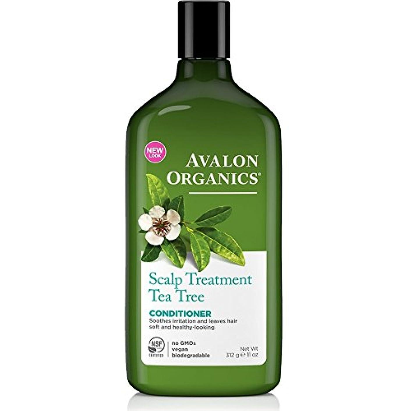 気難しい夜明け自分のAvalon Lavender Conditioner 946 ml (並行輸入品)