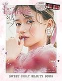 LARME(ラルム) 2019年 09 月号 [雑誌]