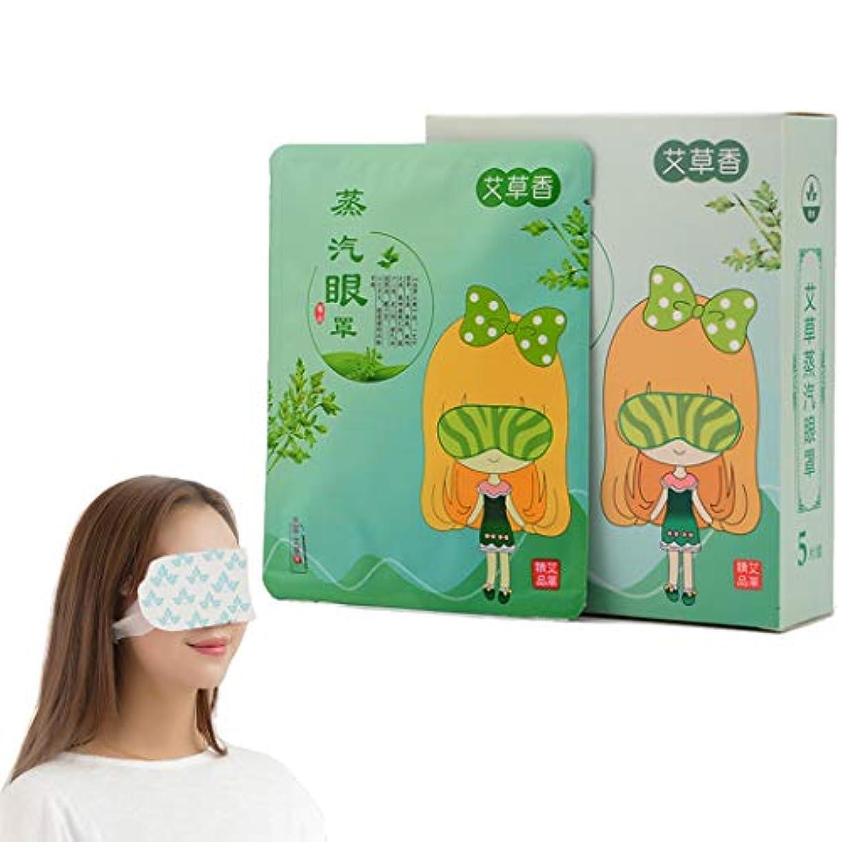 宣教師遊びます焦げKapmore 10PCS睡眠マスク温熱よもぎ蒸気アイマスク睡眠アイマスク疲労緩和睡眠改善