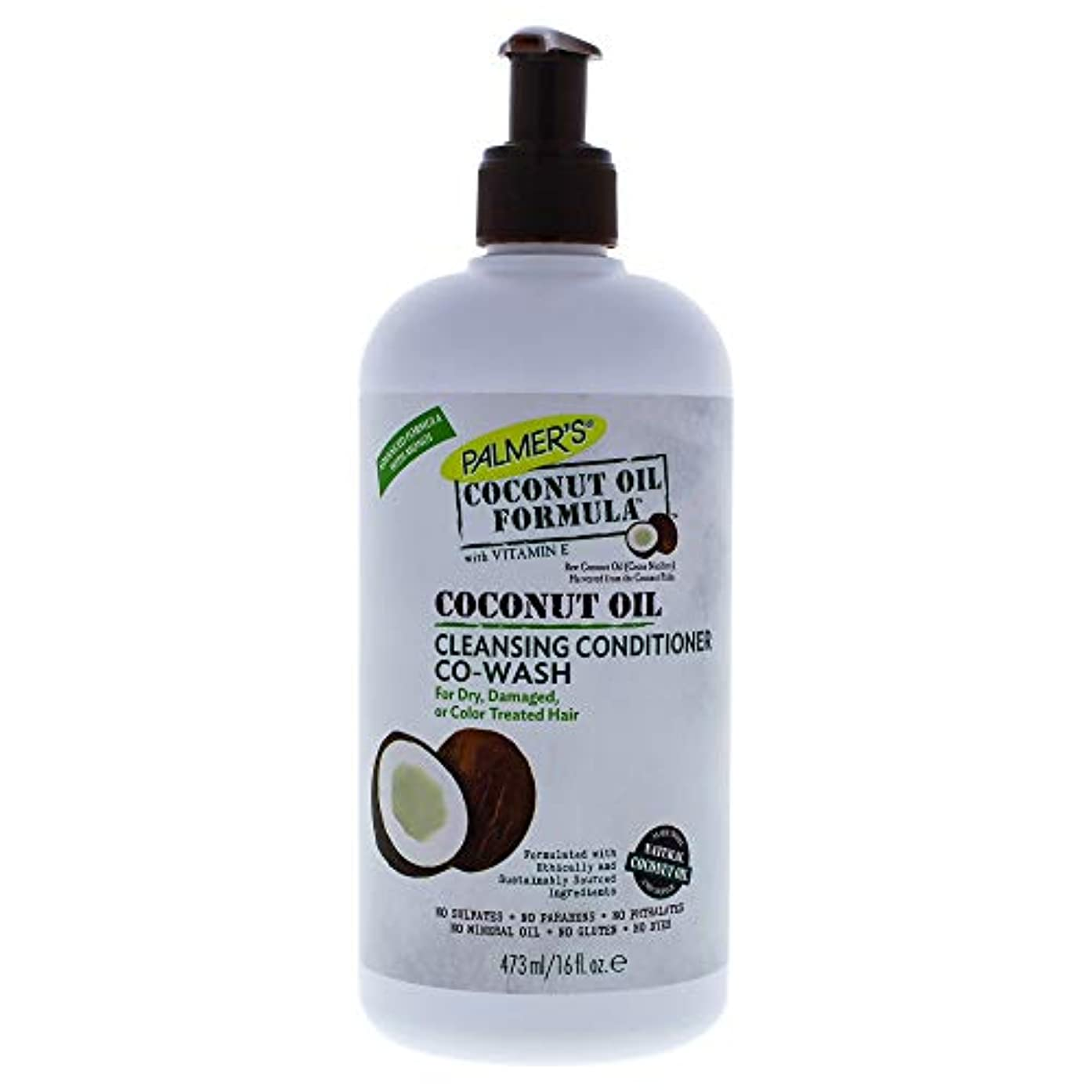 舞い上がるなんとなく重要性Palmer's Coconut Formula Co-Wash Cleansing Conditioner, Shampoo Alternative 473ml
