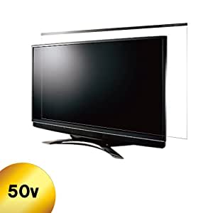NIDEK 液晶テレビ保護パネル50型 反射防止付レクアガード   C2ALGB205002110