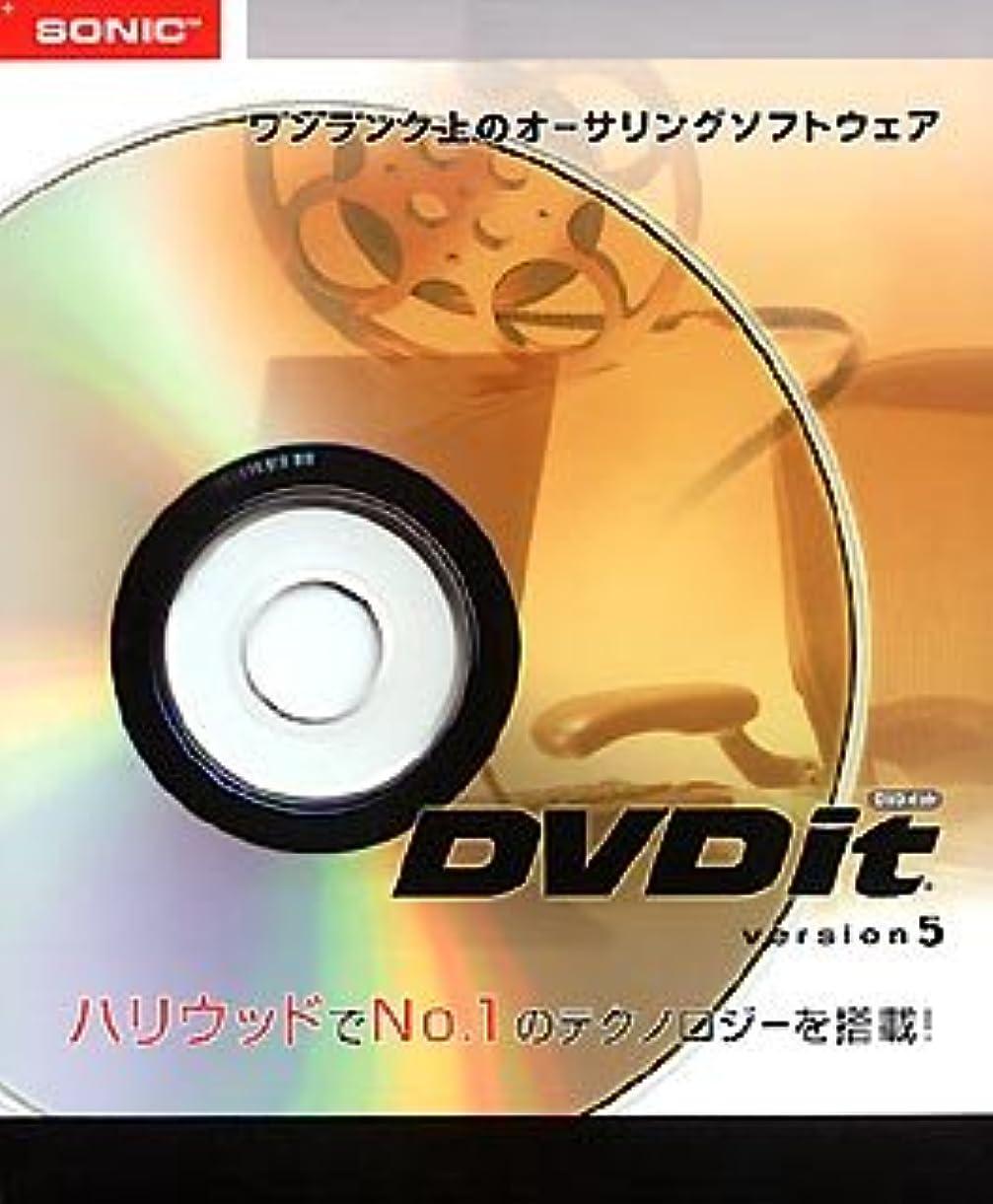 DVDit version 5