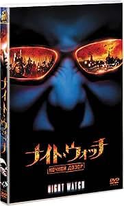 ナイト・ウォッチ NOCHNOI DOZOR 特別編 [DVD]