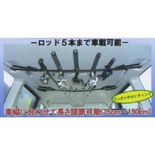 エイチ・ワイ・エス 日吉屋(HYS) No.757ロッドキャリーPE-3RC