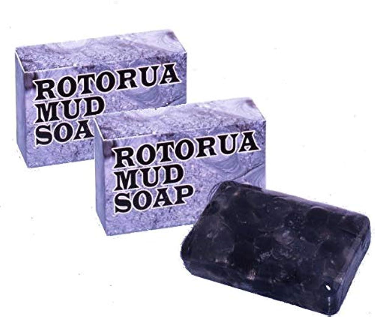 吸収しない構造夏の石鹸 ロトルア?マッドソープ(洗顔ソープ)×2個セット ●ロトルア火山からの温泉水ミネラル石鹸