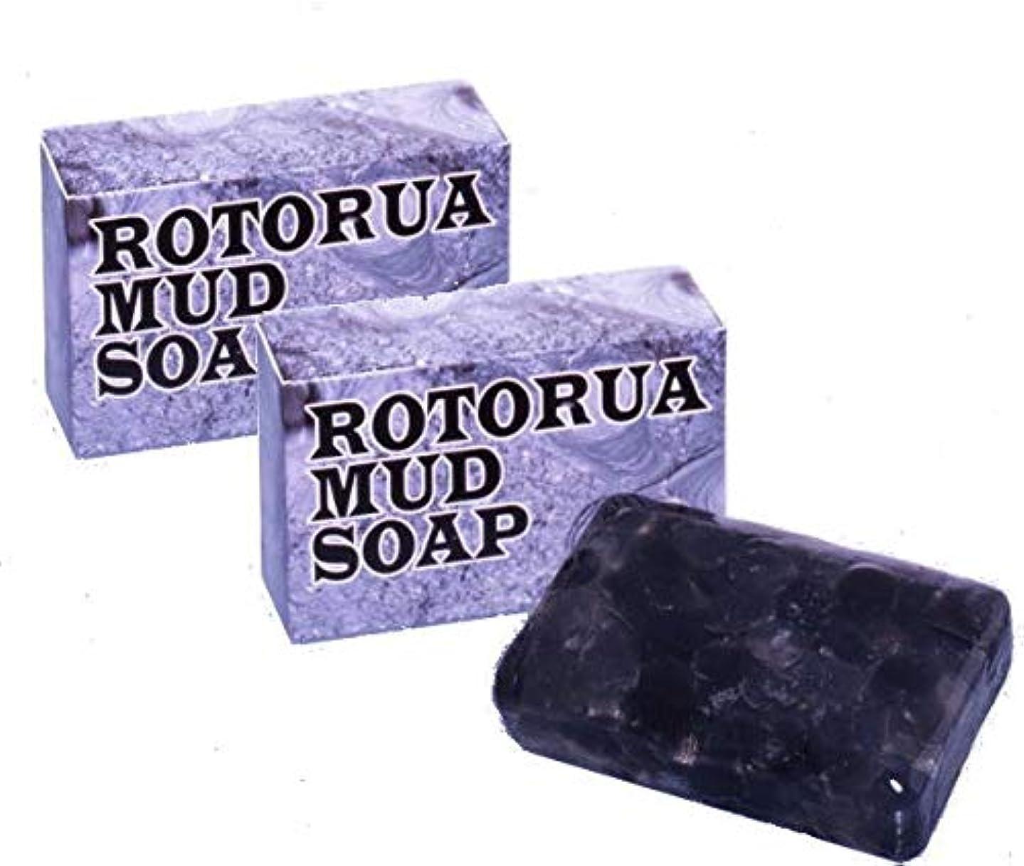 夏の石鹸 ロトルア?マッドソープ(洗顔ソープ)×2個セット ●ロトルア火山からの温泉水ミネラル石鹸