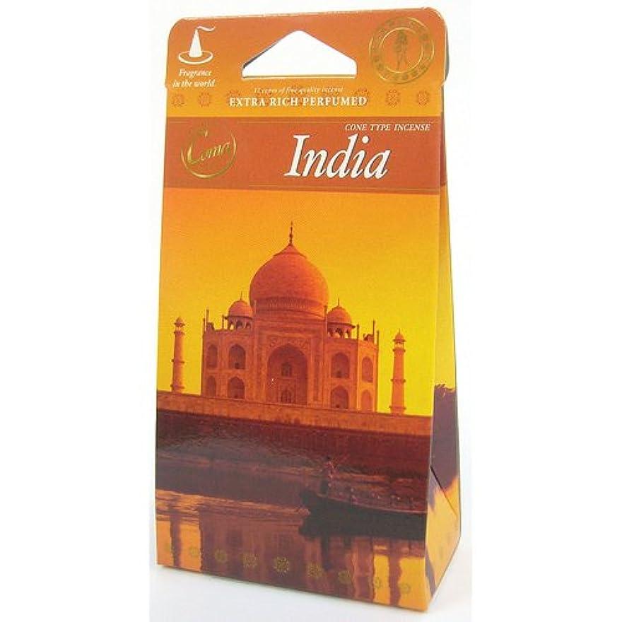 値するショットパイントイミグラントコーマインセンス (コーンタイプ) インド