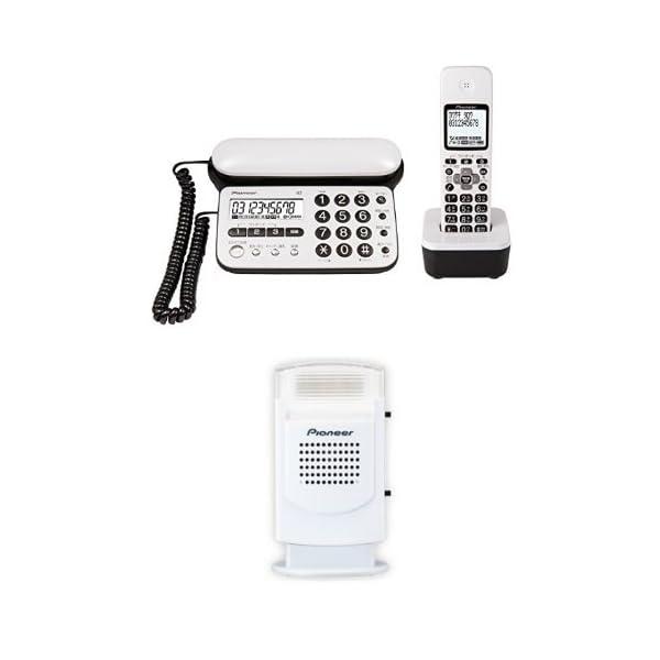 Pioneer デジタルコードレス電話機 子機1...の商品画像