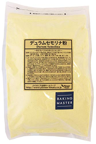 [Amazon限定ブランド] BAKING MASTER デュラムセモリナ粉 1.5kg