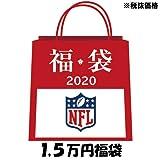 NFL 2020 福袋 1万5千 ラッキーバッグ アメフト/アメリカンフットボール - XL