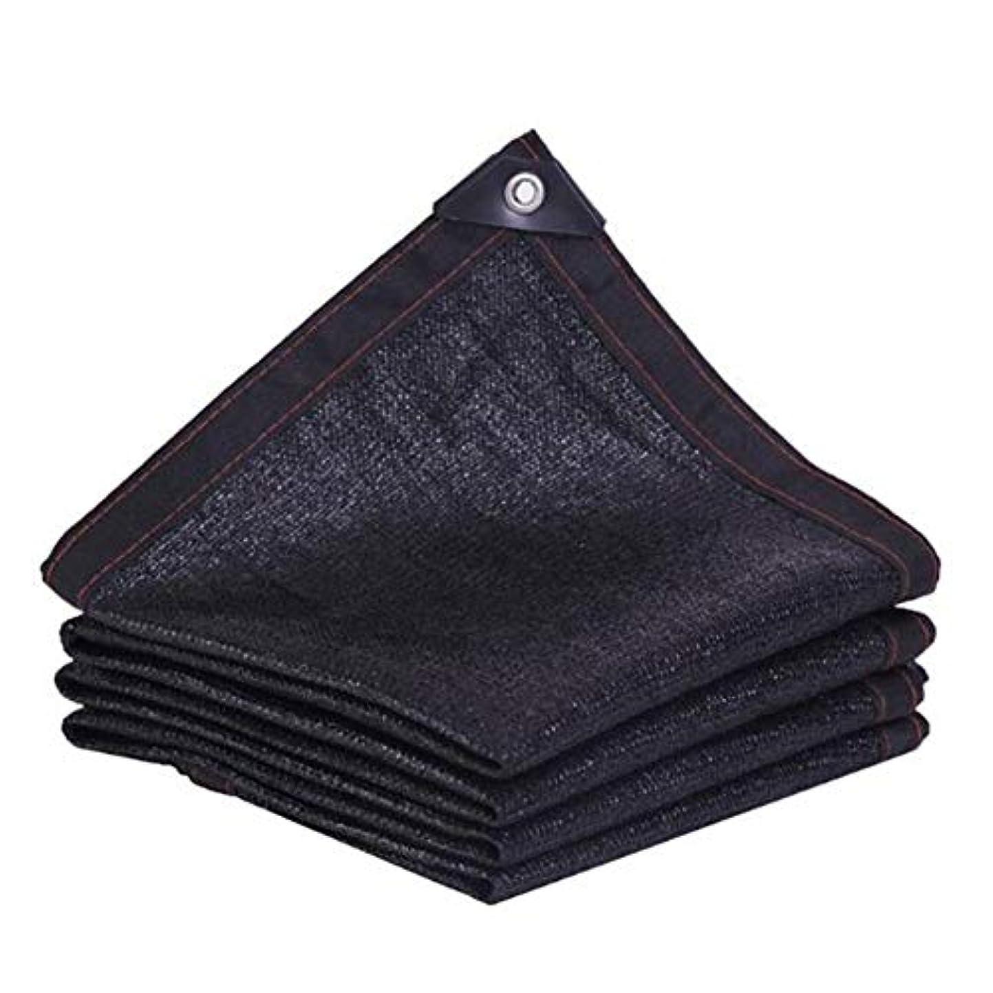 残酷肩をすくめる列挙するDALL 日焼け止めシェード布抗紫外線植物カバーメタルリングアイレット温室ガーデン屋外日焼け防止 (Color : Black, Size : 5×10m)